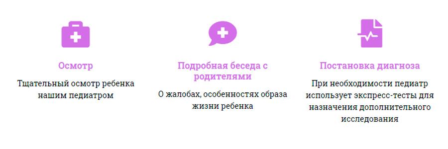 слвй1