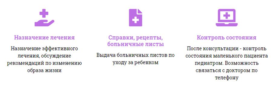 слвй2